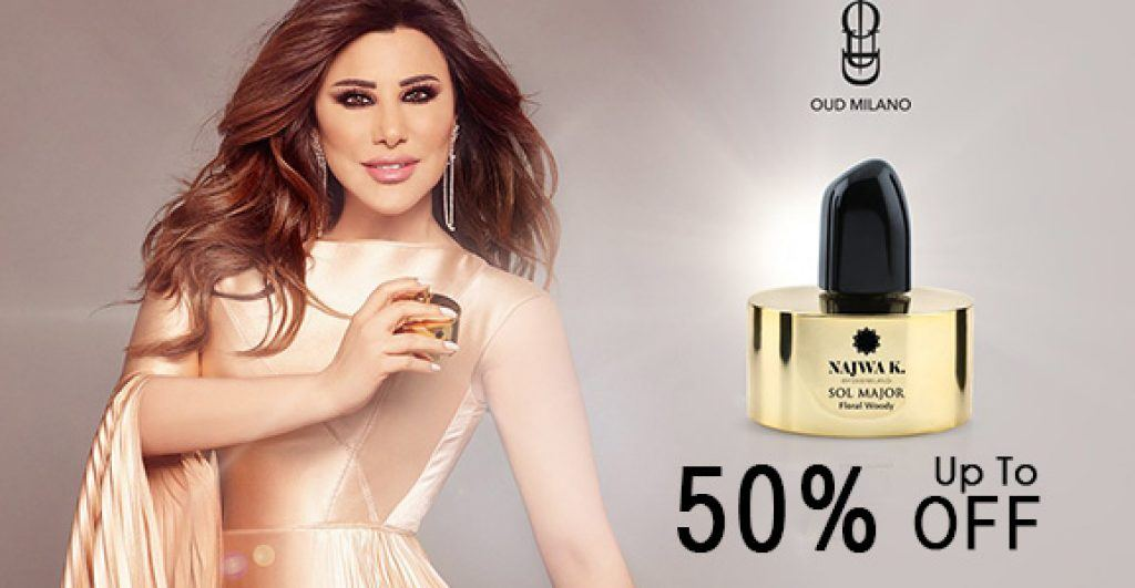 oud milano coupon code